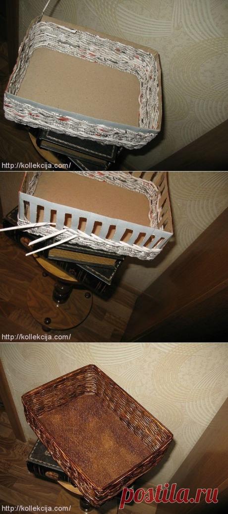 Упрощённый способ плетения / Работа с бумагой / Плетение из бумажной лозы