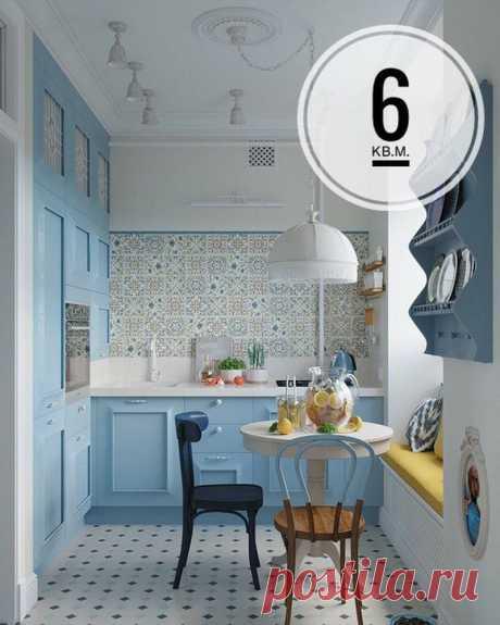 Чудесная, воздушно-голубая кухня 6 кв. м, которую не хочется покидать | Oikodomeo | Яндекс Дзен