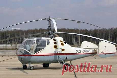 helicopter-15 of a photo: 2 thousand images are found in Yandex. Pictures