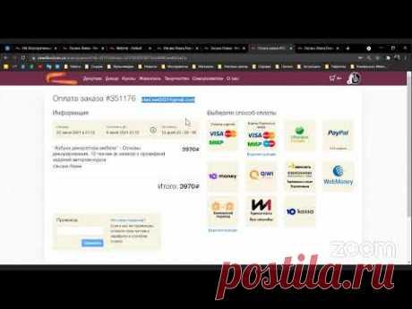 О. Пащина 25.06 - YouTube