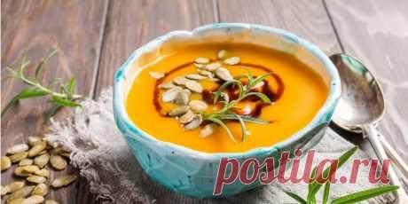 Что приготовить— Блюда изтыквы— Сладкая запеканка ипряный суп