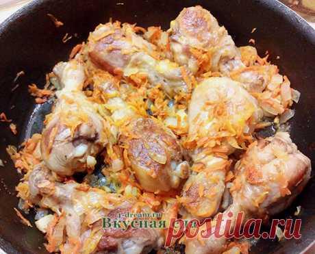Куриные ножки на сковороде жареные с овощами - Вкусная еда