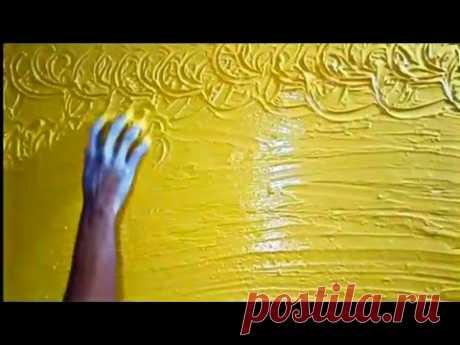 Texture JK Wall Putty Letest  Golden  design Techno Aladdin - YouTube