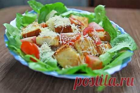 Салат Цезарь классический с курицей рецепт с фото пошагово и видео - 1000.menu