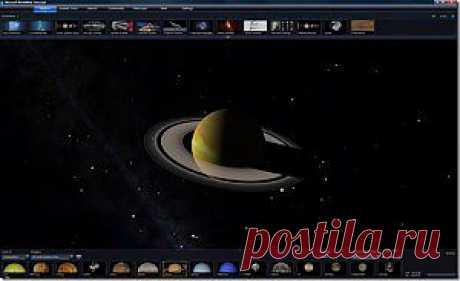 WorldWide Telescope 4.1.74 | Полезные программы