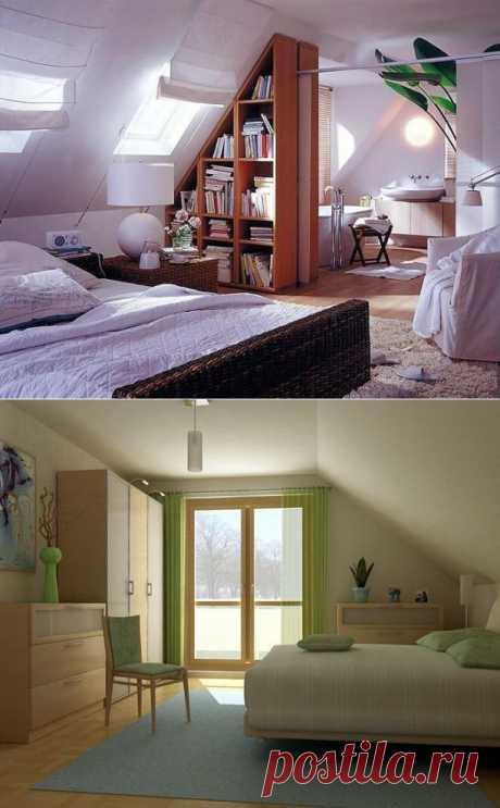 Спальня в мансарде будет уютной и комфортной.   ВСЁ ДЛЯ ДОМА