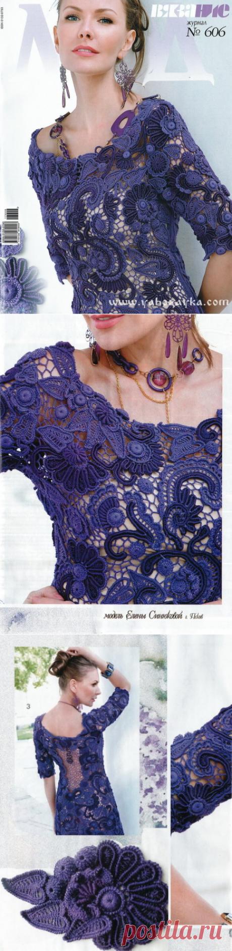Вечернее платье крючком в технике гипюрного кружева. Кружевное платье крючком с описанием | Я Хозяйка