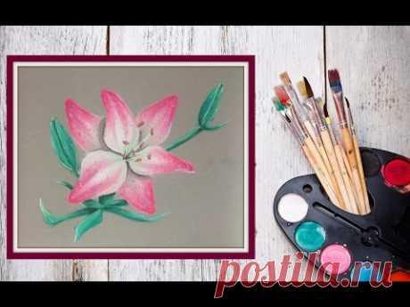 Как нарисовать лилию пастелью! #Dari_Art