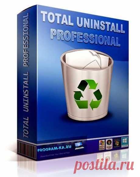 Описание: Total Uninstall – утилита, предназначенная для корректного удаления установленных программ. Первым этапом в работе Total Uninstall является слежение за изменениями в системе во время установки нового софта. Делается снимок файловой системы и реестра до начала установки того или иного приложения и после.