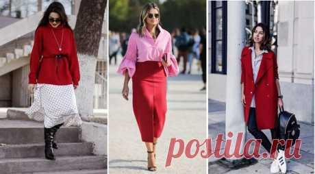 Как стильно носить красный: разбираемся с эмоцией цвета