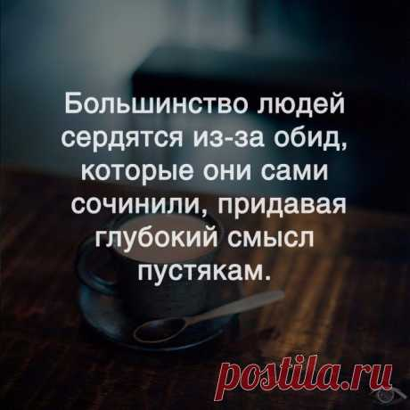 (10) Gallery.ru / Фото #119 - Притчи . - Jasnaja
