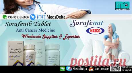 Sorafenib Tablet fabricated by Natco Pharma India under the brand name Sorafenat 200mg. Purchase Sorafenat Tablet Sorafenib from MedsDelta confided in exporter and distributer offering Anti Cancer Medicine at limited costs. Telephone +91-9971646666 and QQ: 3451266709 for request online Generic Sorafenib Tablet at lower cost. MedsDelta Wholesale Exporter giving you Sorafenib Sorafenat Tablet Natco and other Generic or Branded prescription with conveyance office to overall