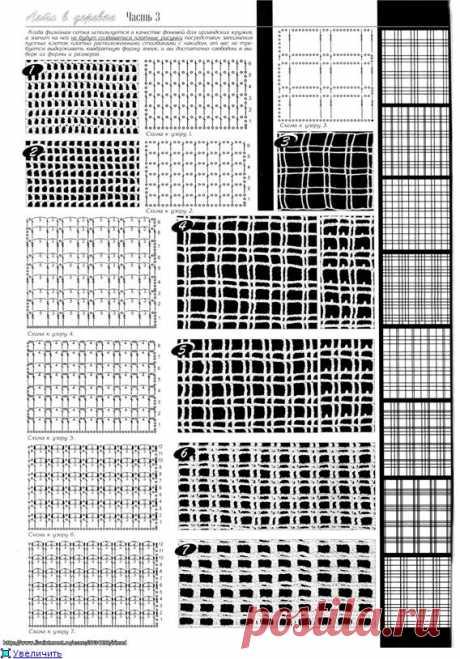 филейное вязание | Записи в рубрике филейное вязание | Дневник Dodelushka