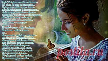 FOR YOU ~ Pleykasta ~ Beesona.Ru