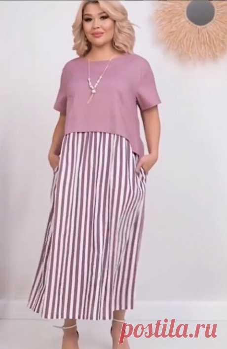 Простые и оригинальные наряды для полной женщины на каждый день. Красиво и элегантно. | SVETLIVE | Яндекс Дзен