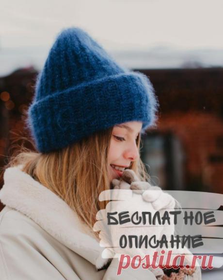 Мария Озолина✨Вязание✨Футболки в Instagram: «✨БЕСПЛАТНОЕ ОПИСАНИЕ ✔️ Дублирую описание на шапочку из кид мохера с двойным подворотом ❤️ Шапочка вяжется в 4 нити!!! • Приятного вязания…»