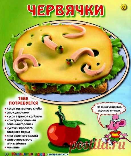 Оформляем блюда для детей (подборка интересных картинок) — Кулинарная книга - рецепты с фото