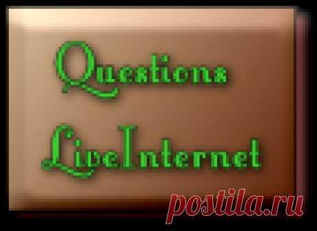 Необычный пирог с тройной начинкой и яблоками.