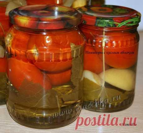 Помидоры, маринованные с яблоком - рецепт с фото