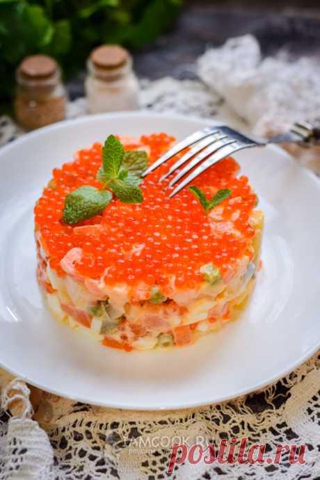 «Оливье» с семгой — рецепт с фото пошагово. Как приготовить салат «Оливье» с семгой и красной икрой?