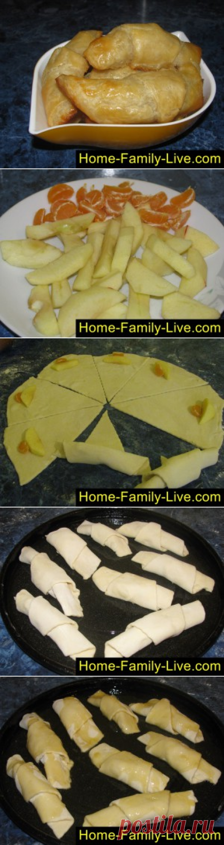 Слоеные рогалики/Сайт с пошаговыми рецептами с фото для тех кто любит готовить