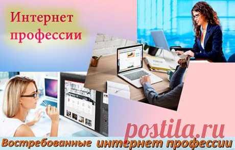 Дмитрий Чевычалов: курсы обучения интернет профессиям. Отзывы. Школа Interra. |
