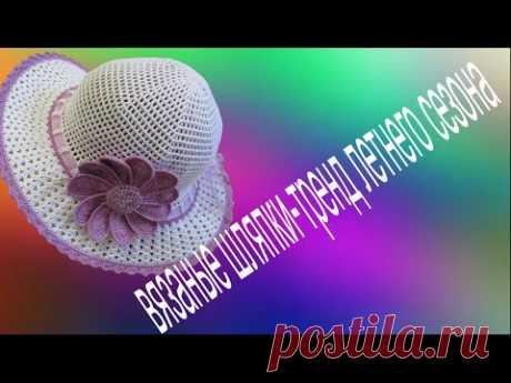 вязаные шляпки тренд летнего сезона