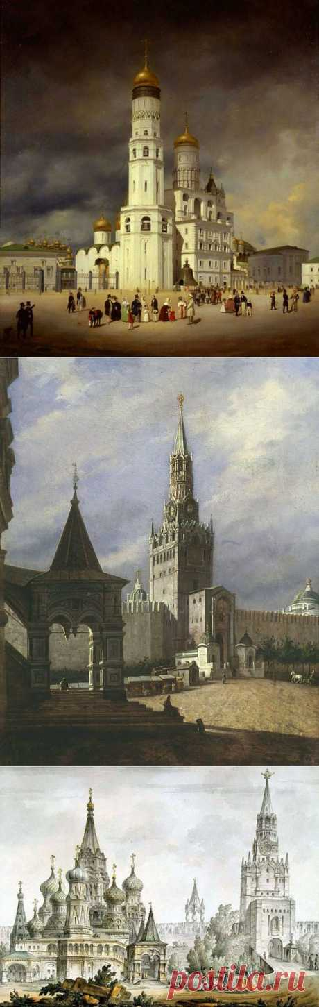 Старая Москва в изобразительном искусстве   Искусство