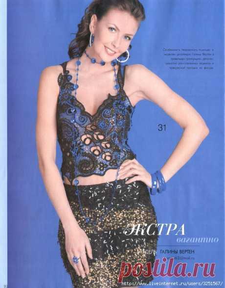 La blusa chiné. La Masrer-clase de Galina Verten.