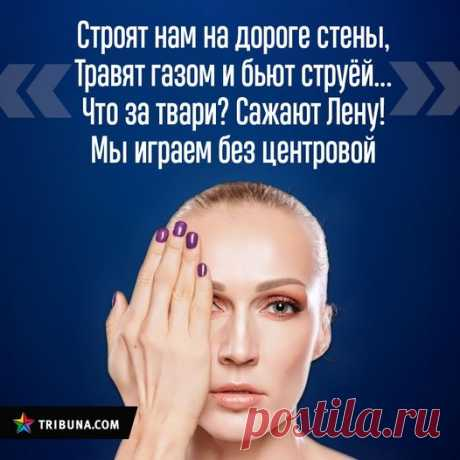 (2) Tribuna.com Беларусь— публикации | Facebook