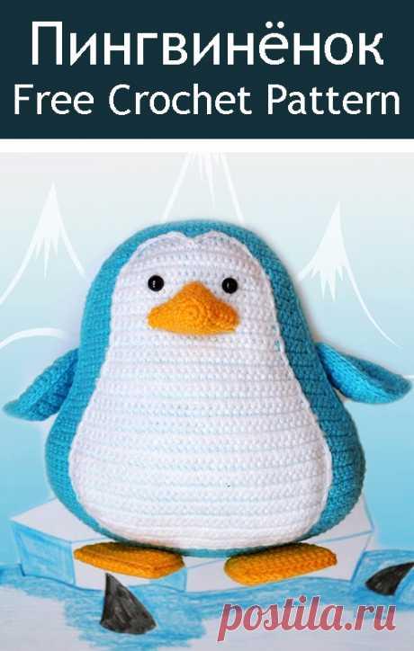 поиск на постиле пингвин крючком