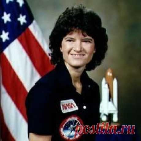 Сегодня 23 июля в 2012 году умер(ла) Салли Райд-США-3-я ЖЕНЩИНА-КОСМОНАВТ, ПОБЫВАВШАЯ В КОСМОСЕ ПОСЛЕ ТЕРЕШКОВОЙ И САВИЦКОЙ.