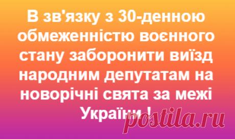 (70) Facebook