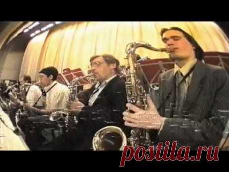 Играет джазовый оркестр под руководством Романа Хатипова (1945-2012). Записи 1994-2007 гг.   1994 г. - (0:48);  1995 г. - (15:17);  1996 г. - (33:58);  1998 г. - (31:01);  2004 г. - (1:13:11);  2007 г. - (1:26:26);