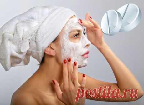 Эффективны ли маски с Аспирином против морщин и почему