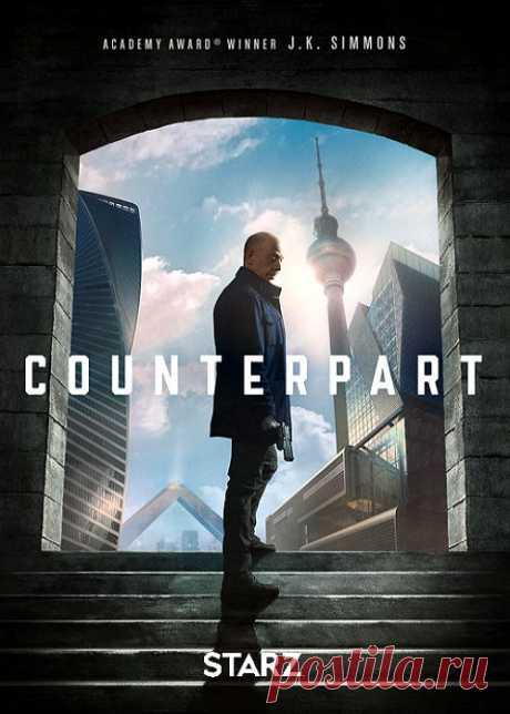 По Ту Сторону / Counterpart (2018) - смотреть онлайн сериал бесплатно