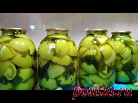 Маринованные зеленые помидоры на Зиму обалденно вкусно Рецепт