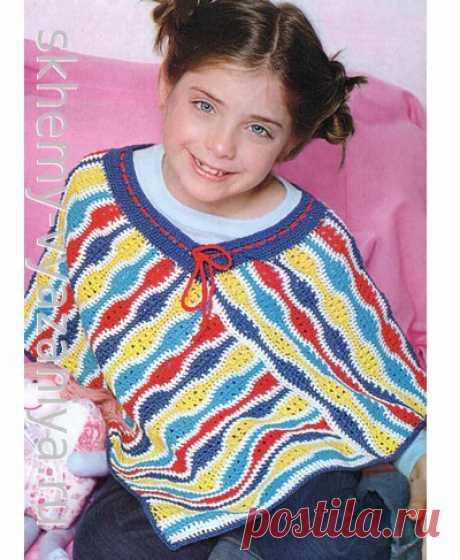Детское пончо крючком с разноцветными волнами. Схема вязания крючком и описание.