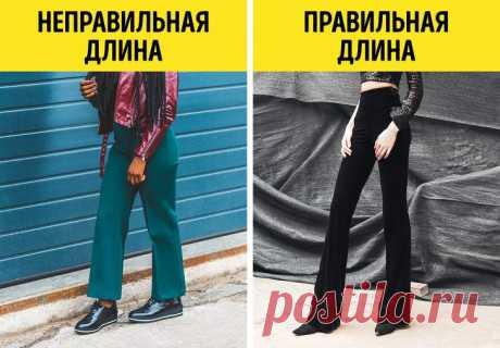 Как подобрать брюки в зависимости от типа фигуры / Все для женщины
