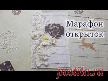 Марафон новогодних открыток/ Открытка № 8/ Скрапбукинг