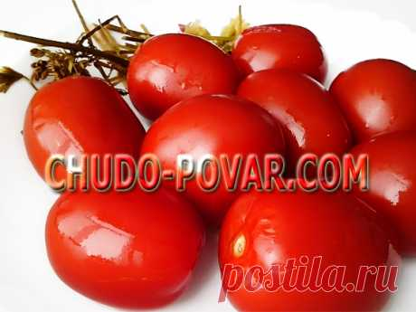 Квашеные помидоры - рецепт с чесноком | Чудо-Повар