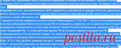 ОБРАЗЕЦ ДЛЯ ПЕНСИОННОГО ФОНДА | КОНВЕНЦИЯ ПРАВ