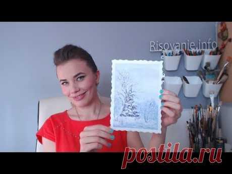 Снегопад в Подмосковье:) Рисуем гуашью - YouTube