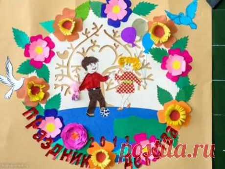 Поделка, Рисунок, аппликация, на День защиты детей, 1 июня, в садик, школу