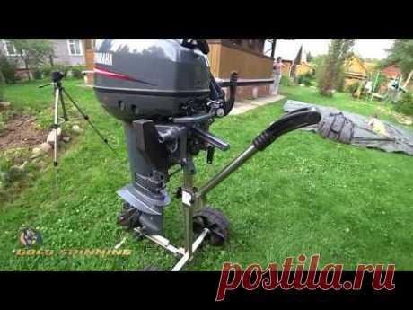 ТЕЛЕЖКА для мотора YAMAHA 9.9 MORLAB R 80 тележка для лодочного мотора - YouTube  ТЕЛЕЖКА для мотора YAMAHA 9.9 MORLAB R 80 тележка для лодочного мотора  Свой лодочный мотор yamaha 9.9 для лодки ПВХ я перевожу на тележке. Тележка для лодочного мотора называется MORLAB R 80 (морлаб). Перевозка мотора дело не простое, а лодочные моторы носить на руках неудобно и тяжело, для этого нужна тележка для плм. Я долго изучал интернет и нашел для себя, что MORLAB R-80 лучшее, что есть на рынке