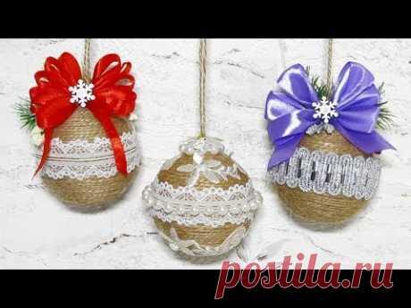 Новогодние шары из джута. 3 Идеи Как сделать ёлочные игрушки своими руками.