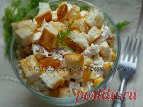 Салат «С изюминкой» - настоящий фейерверк вкуса — то солёненький сыр, то сладкий изюм, то хрустящий сухарик.