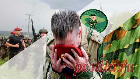 Почему краповый берет является высшей наградой для военнослужащих | Бывалый вояка | Яндекс Дзен