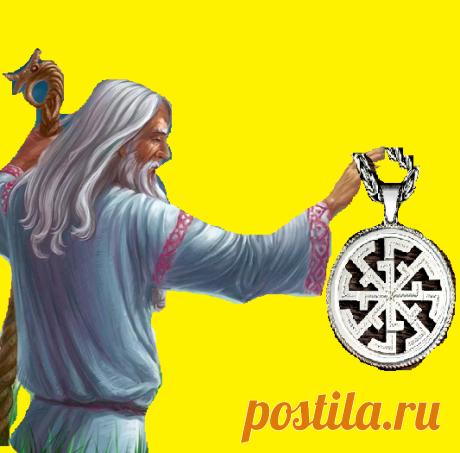 Гороскоп славян язычников. Точные предсказания | Тайные знания | Яндекс Дзен