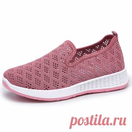 Women Hollow Out Mesh Lazy Slip On Walking Shoes - US$24.99